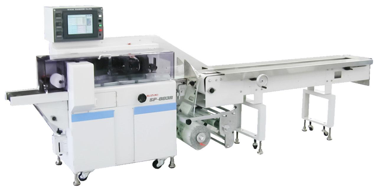 SP803R